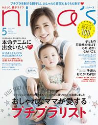 Index_photo_cover