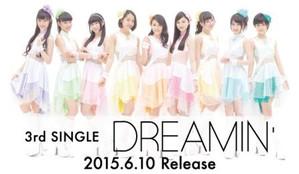 Dreamin2_2