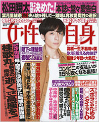 Joseijishin_20170516